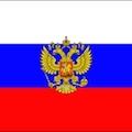 Una mirada rápida a Rusia