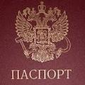 Varapalo del turismo ruso