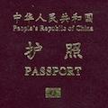 """El turismo de China, una importante fuente de """"cash"""" a nivel mundial"""