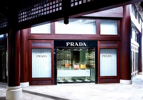 Prada-store-Sanya-China
